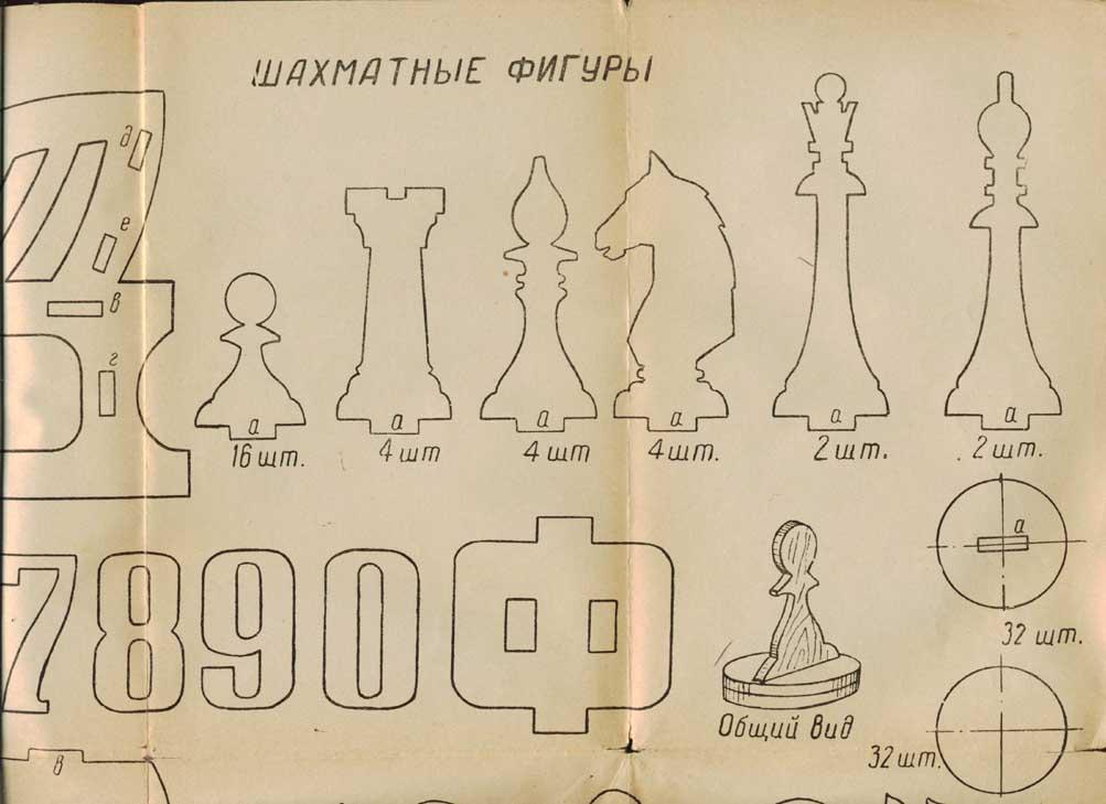 Как сделать шахматные фигуры своими руками из дерева