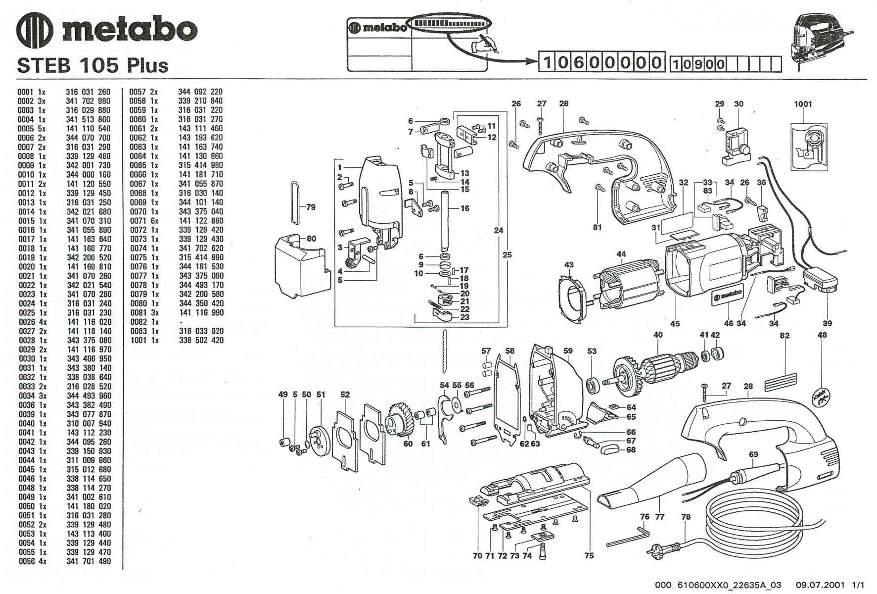 Инструкция по эксплуатации для worx tools wt155, мануалы на.