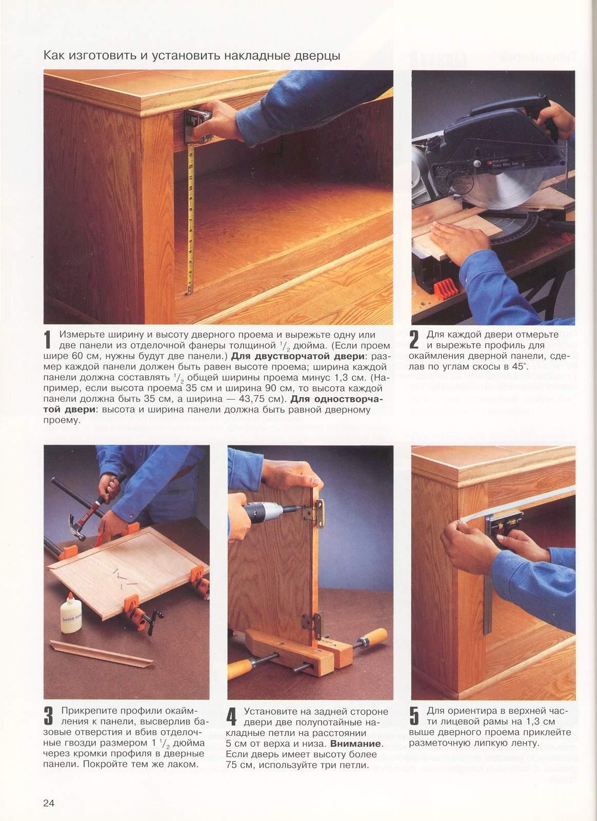 Встроенная мебель своими руками.